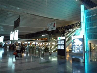 TIAT - 東京国際ターミナル空港