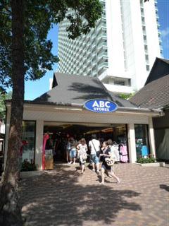 超買い物したABCストア